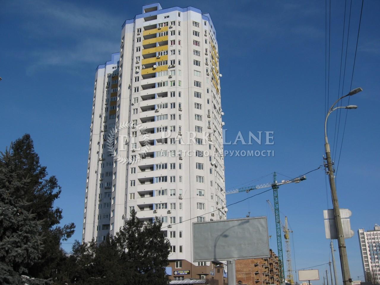 Квартира Комарова Космонавта просп., 26, Киев, Z-969256 - Фото 3