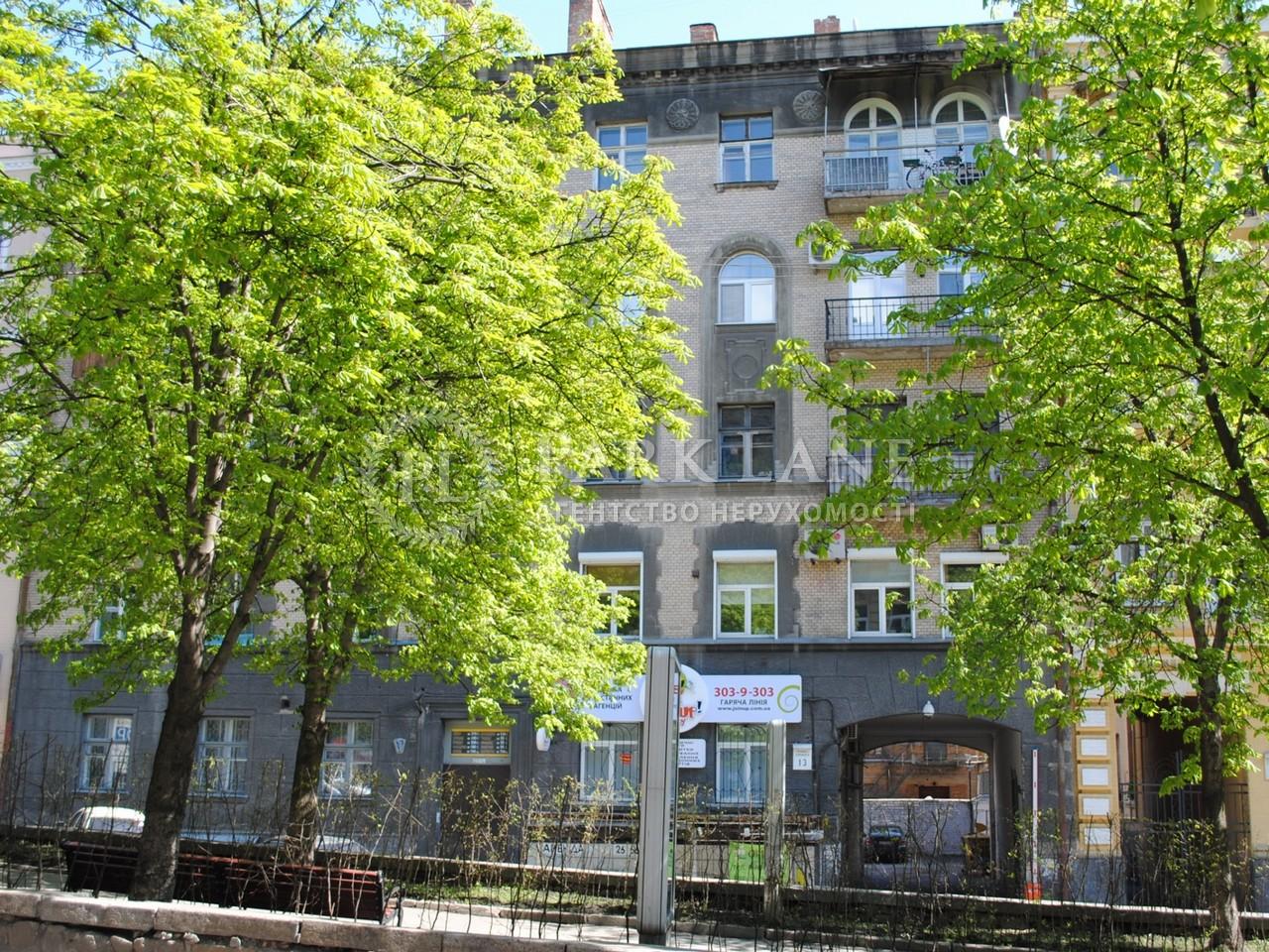 Кафе, вул. Антоновича (Горького), Київ, B-81773 - Фото 1
