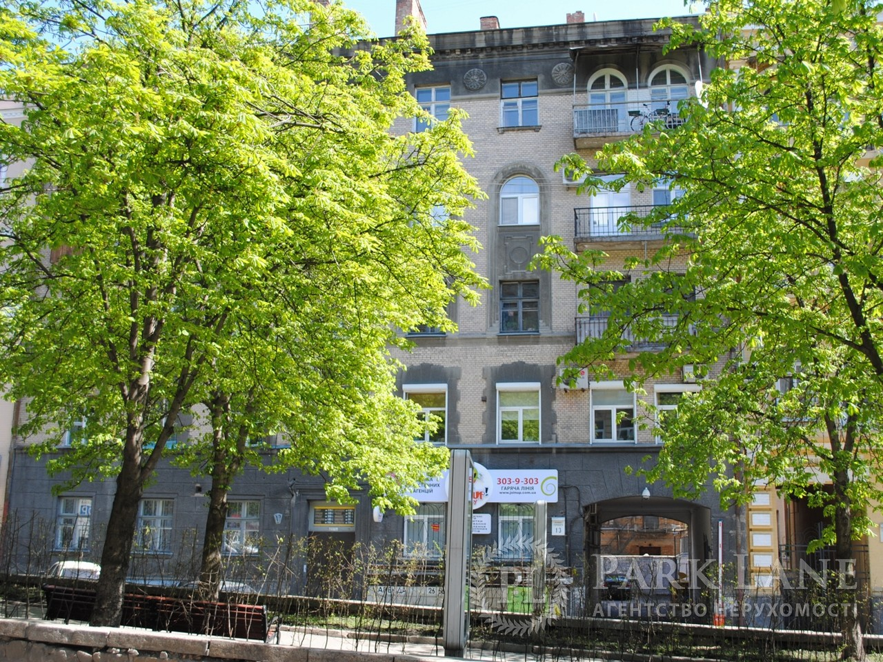 Cafe, Antonovycha (Horkoho) St., Kyiv, B-81773 - Photo 1