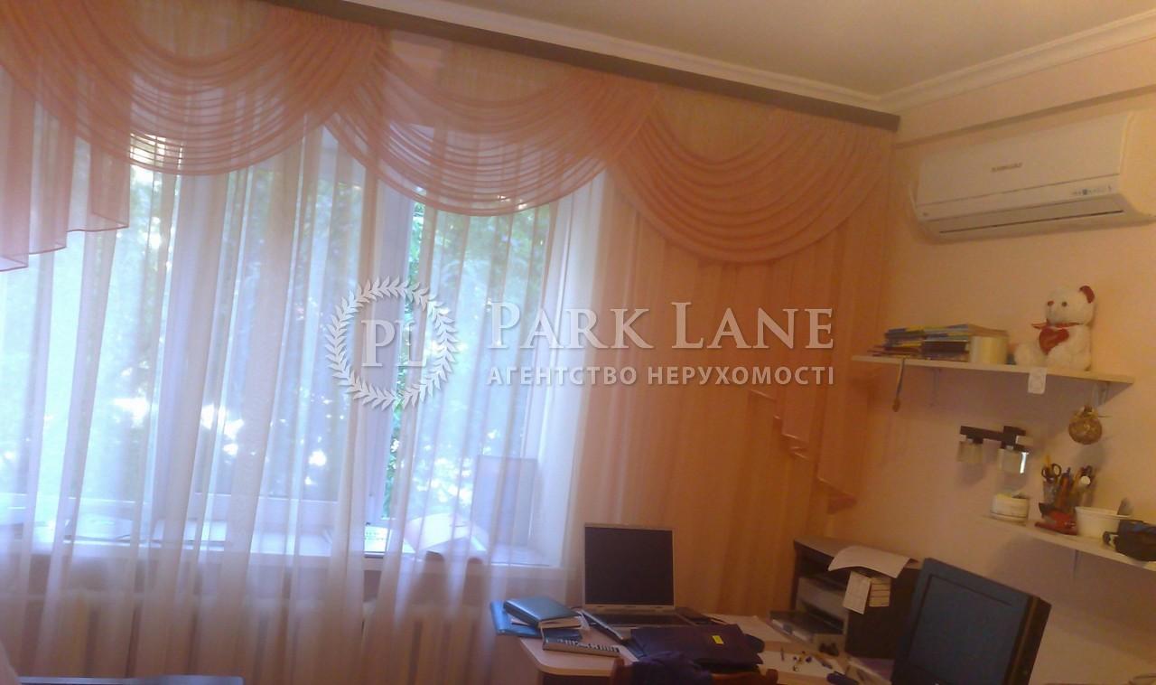 Квартира ул. Жилянская, 45, Киев, Z-1088876 - Фото 4