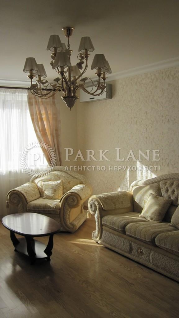 Квартира ул. Голосеевская, 13, Киев, J-12041 - Фото 3