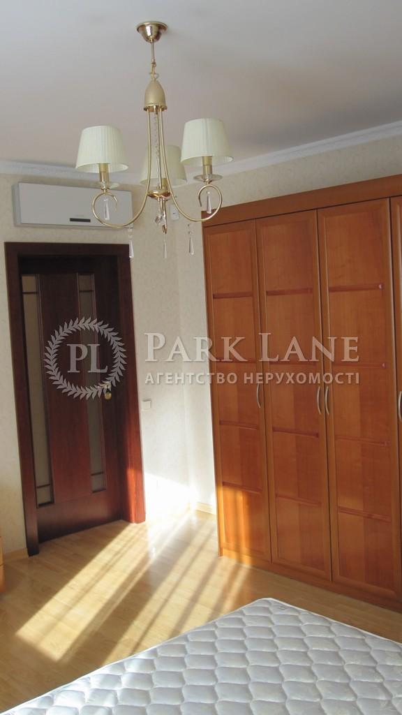 Квартира ул. Голосеевская, 13, Киев, J-12041 - Фото 6