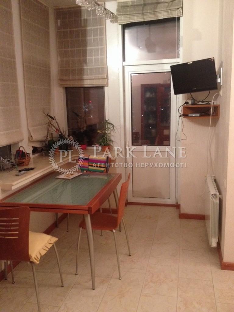 Квартира ул. Хмельницкого Богдана, 41, Киев, Z-1263135 - Фото 14