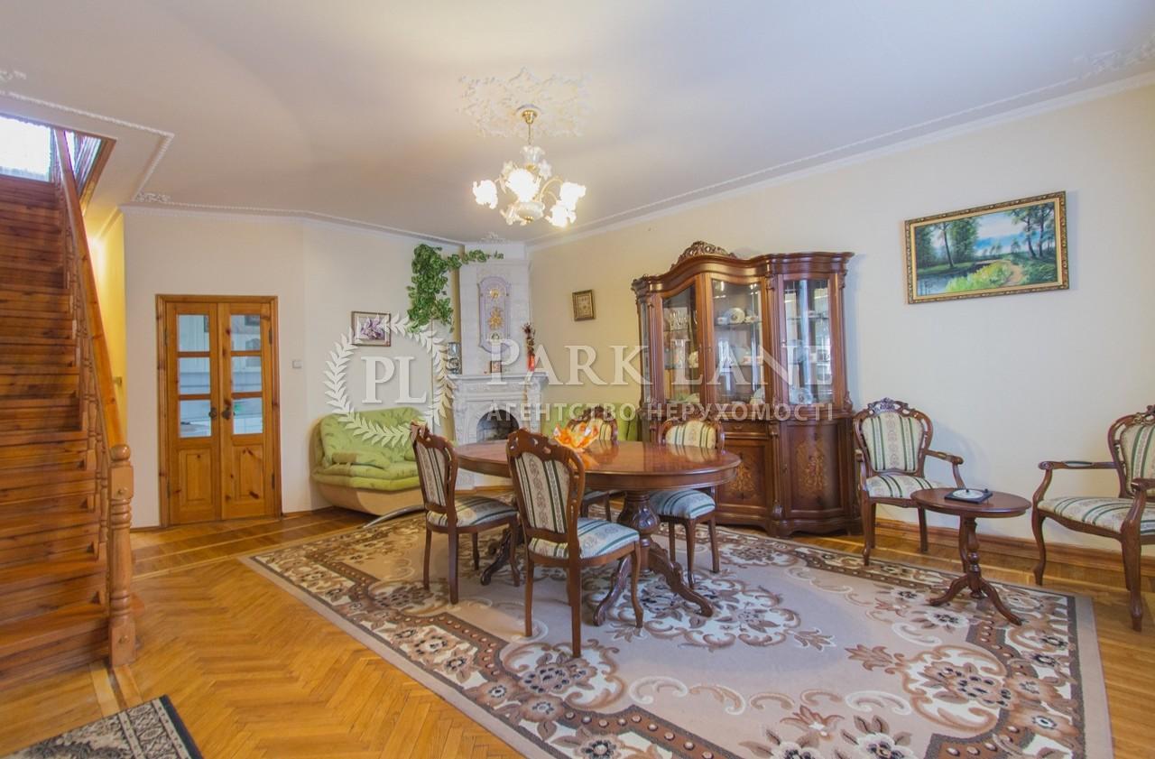 Дом ул. Малокитаевская, Киев, C-78592 - Фото 8