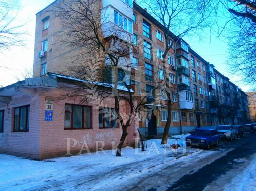Квартира, Z-797498, 38