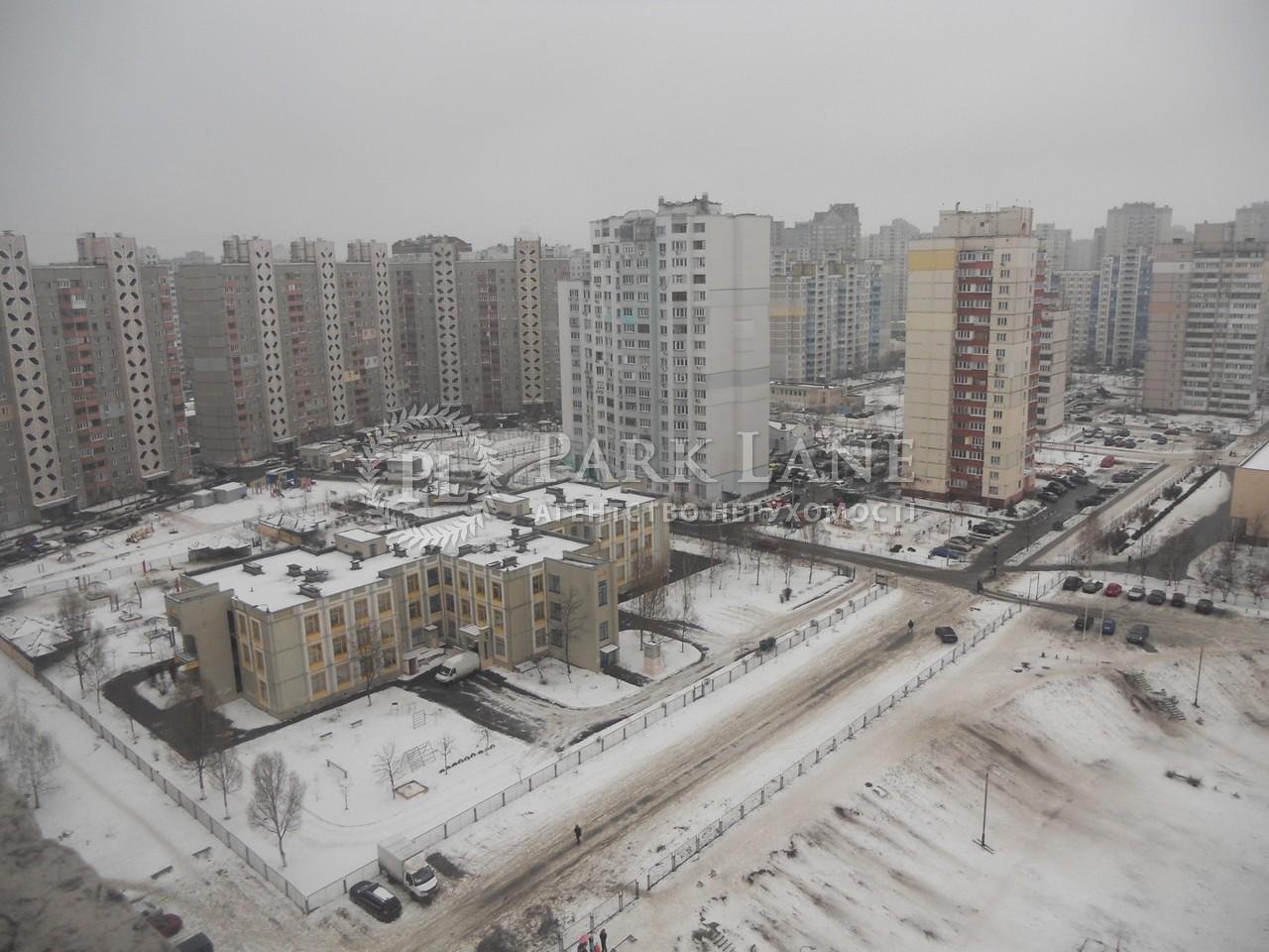 Квартира Z-1335055, Драгоманова, 12а, Киев - Фото 5
