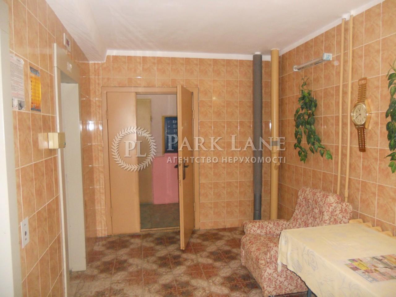 Квартира Z-1335055, Драгоманова, 12а, Киев - Фото 8