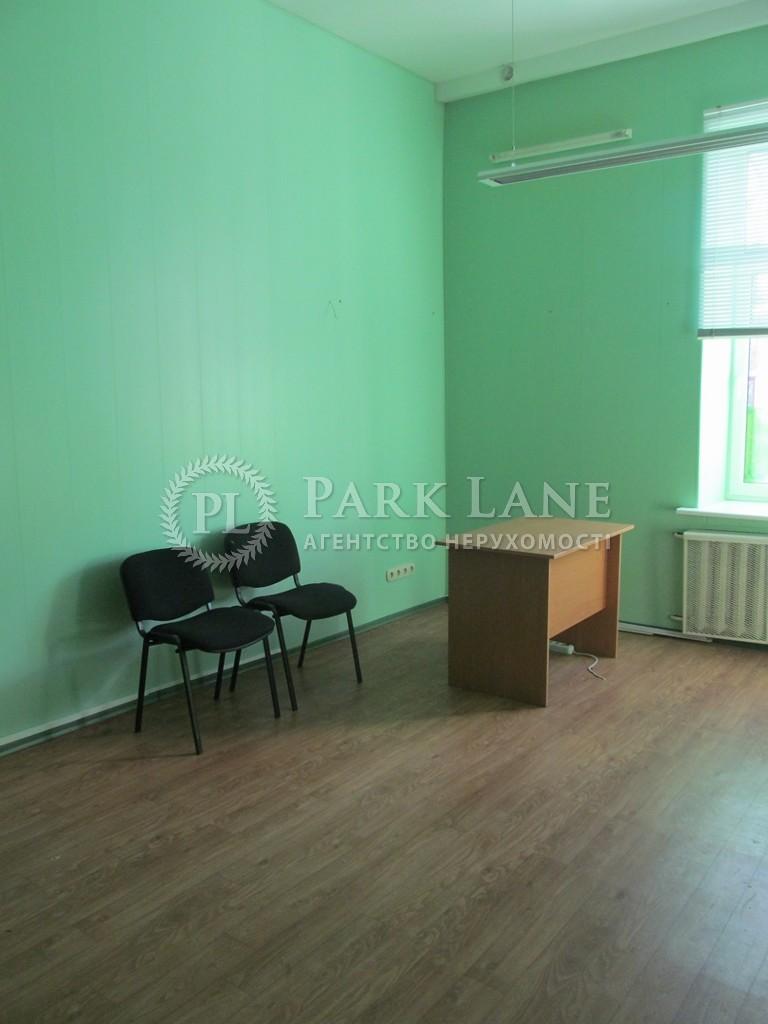 Офіс, вул. Овруцька, Київ, Z-1137985 - Фото 7