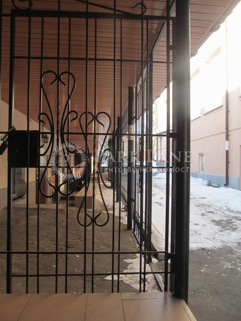 Офіс, вул. Овруцька, Київ, Z-1137985 - Фото 13
