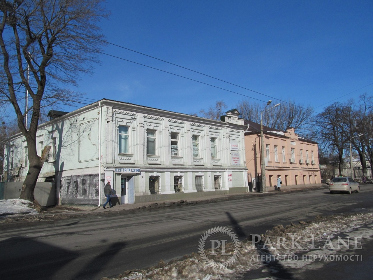 Офіс, вул. Овруцька, Київ, Z-1137985 - Фото 1