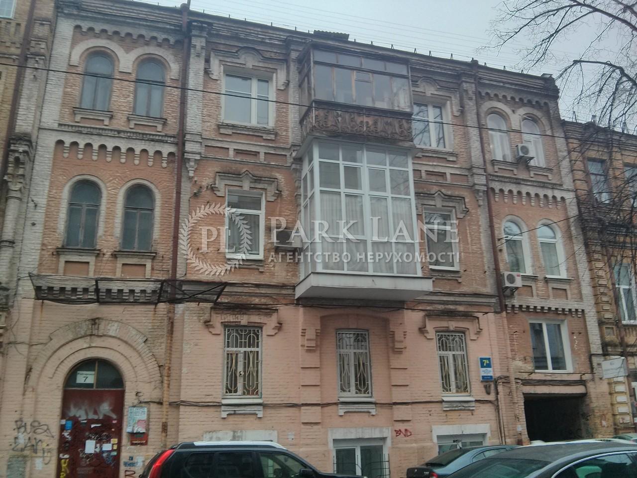 Квартира ул. Рейтарская, 7, Киев, J-27250 - Фото 3