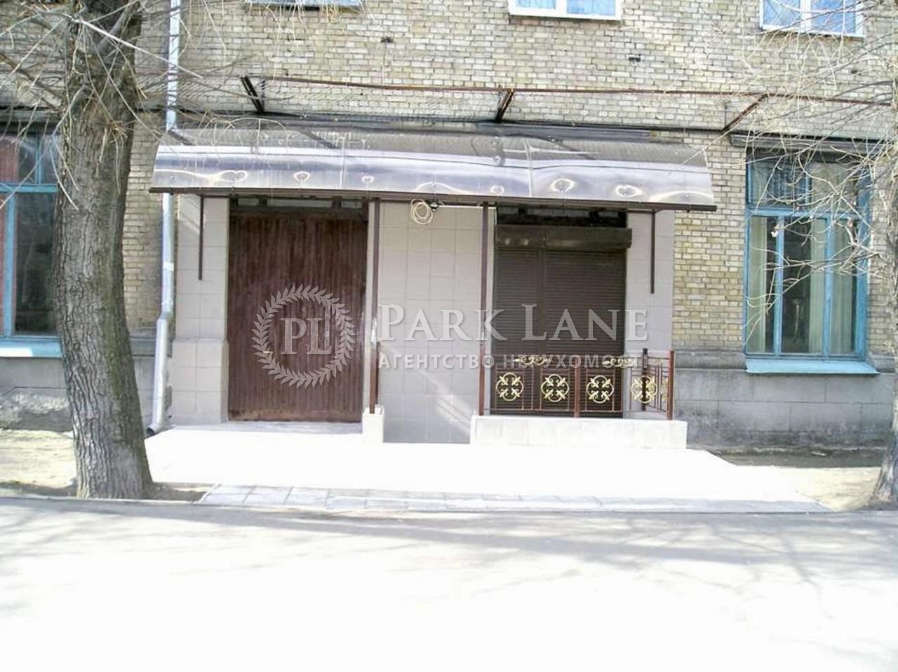 Торгово-офісне приміщення, Праці бульв., Київ, Z-1324233 - Фото 3