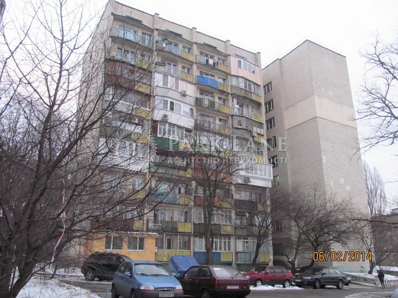 Квартира Бастионный пер., 5, Киев, A-45657 - Фото 1