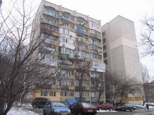 Квартира, A-45657, 5