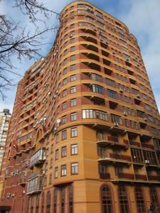Паркінг, R-3085, Коновальця Євгена (Щорса), Київ - Фото 4