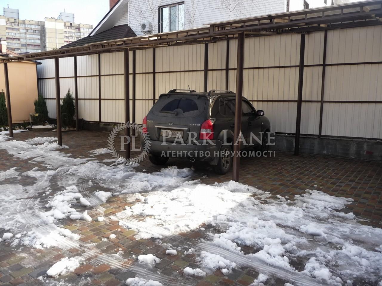 Дом ул. Гостинная, Киев, Z-1333006 - Фото 13