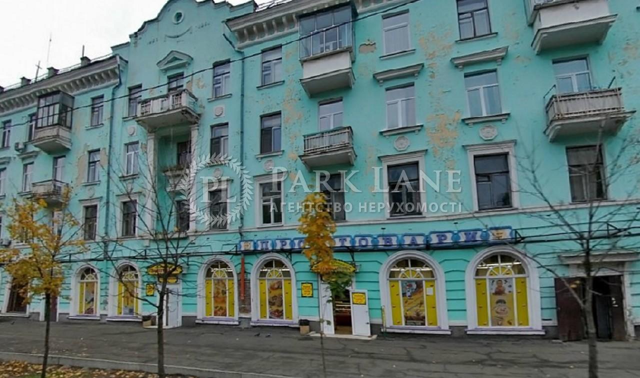 Магазин, вул. Алма-Атинська, Київ, C-96358 - Фото 6