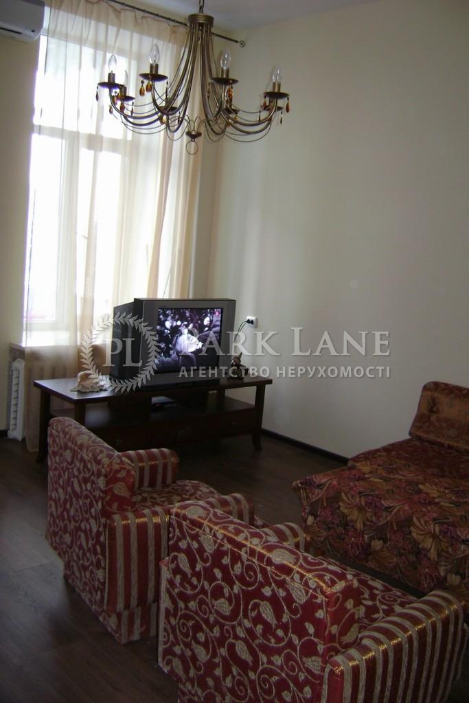 Квартира ул. Стрелецкая, 28, Киев, Z-1208696 - Фото 5