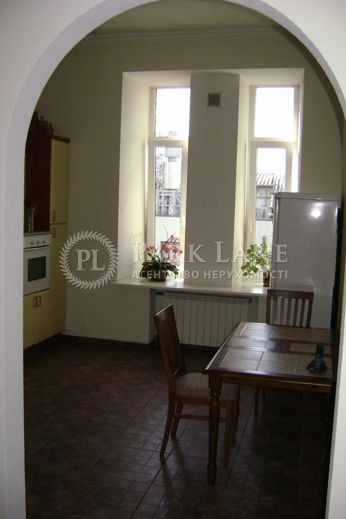 Квартира ул. Стрелецкая, 28, Киев, Z-1208696 - Фото 12