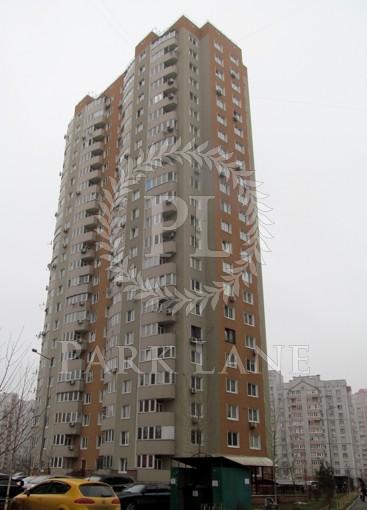 Квартира Григоренко Петра просп., 28а, Киев, Z-691810 - Фото