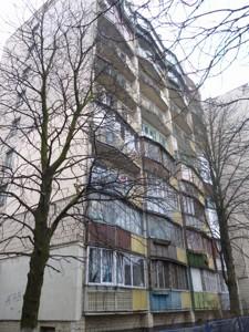 Квартира Z-792075, Молодогвардейская, 16, Киев - Фото 2