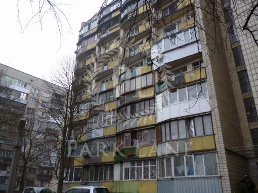 Квартира Молодогвардейская, 16, Киев, Z-792075 - Фото