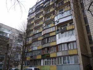 Квартира Z-792075, Молодогвардейская, 16, Киев - Фото 1