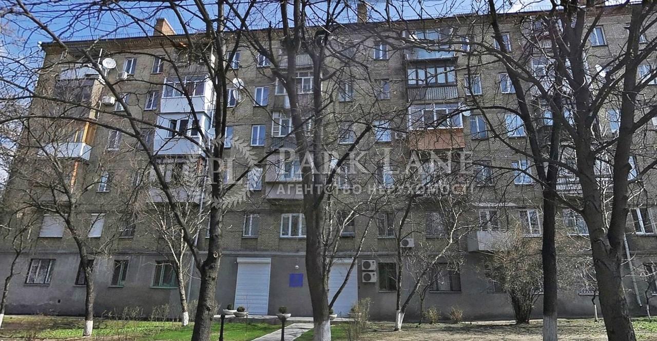 Нежитлове приміщення, Z-224099, Кудрі Івана, Київ - Фото 1