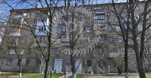 Квартира, Z-561175, 10