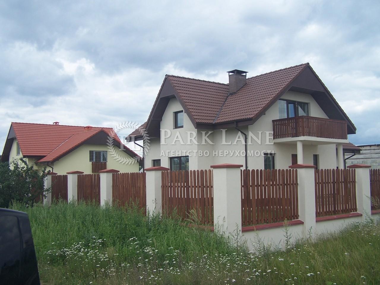 Дом Даниловка, L-15016 - Фото 4