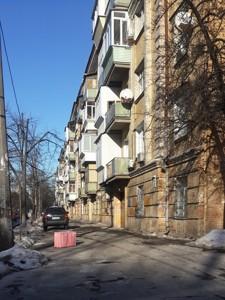 Нежитлове приміщення, Z-1847702, Довнар-Запольського Митрофана, Київ - Фото 1