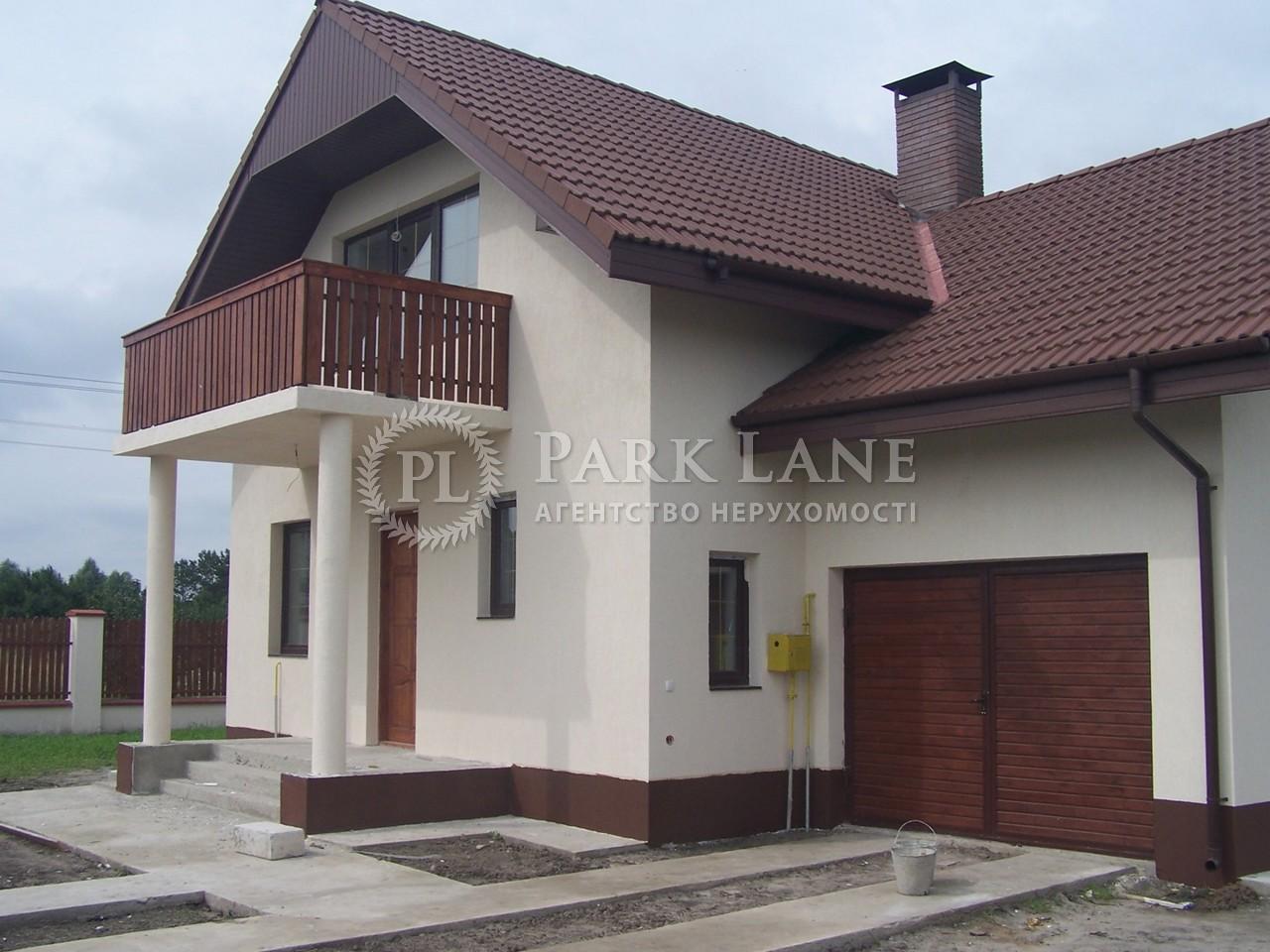 Дом Даниловка, L-15016 - Фото 9