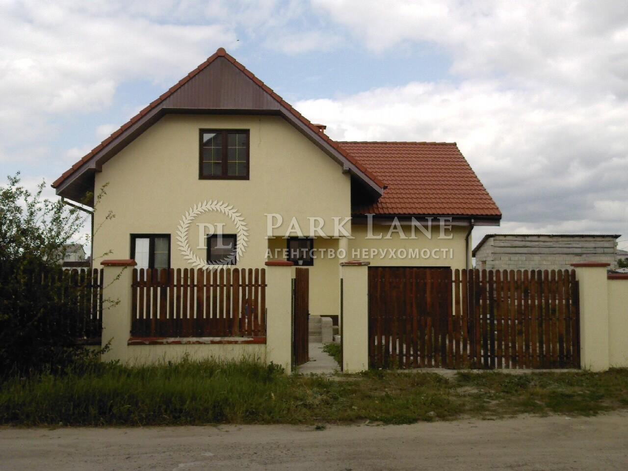 Дом Даниловка, M-10695 - Фото 3