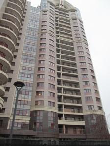 Квартира B-92452, Шевченко Тараса бульв., 27б, Киев - Фото 2
