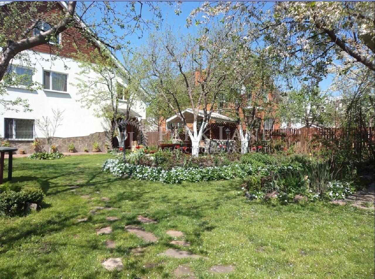 Дом Зазимье, Z-1024705 - Фото 1