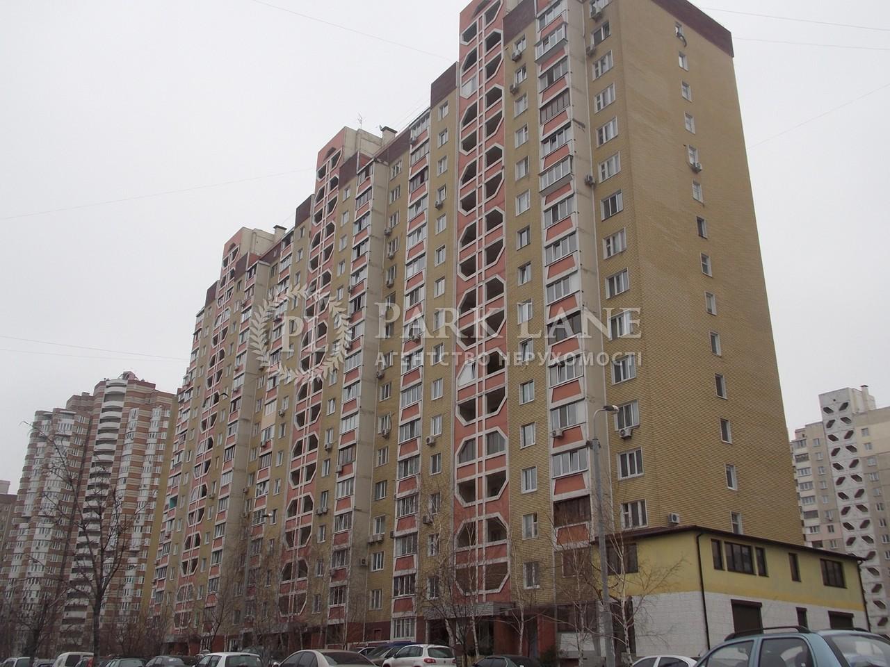 Квартира ул. Урловская, 9, Киев, H-38397 - Фото 22