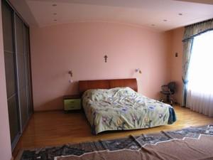 Дом L-14120, Чайки - Фото 7