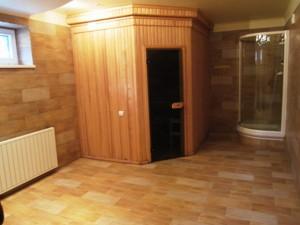 Дом L-14120, Чайки - Фото 13