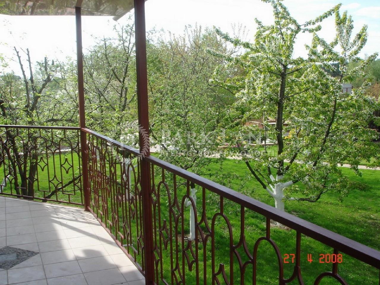 Дом Украинка, F-14477 - Фото 11