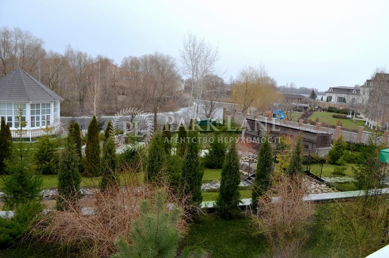 Дом ул. Старокиевская, Козин (Конча-Заспа), B-72018 - Фото 31