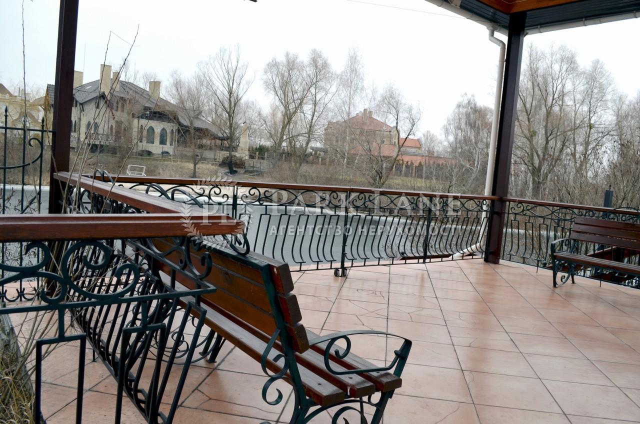 Дом ул. Старокиевская, Козин (Конча-Заспа), B-72018 - Фото 33