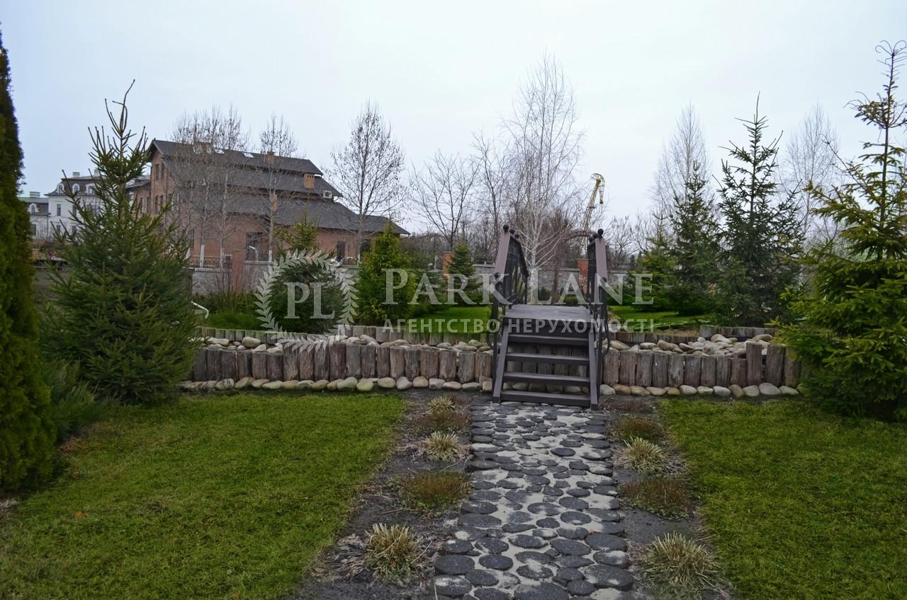 Дом ул. Старокиевская, Козин (Конча-Заспа), B-72018 - Фото 26
