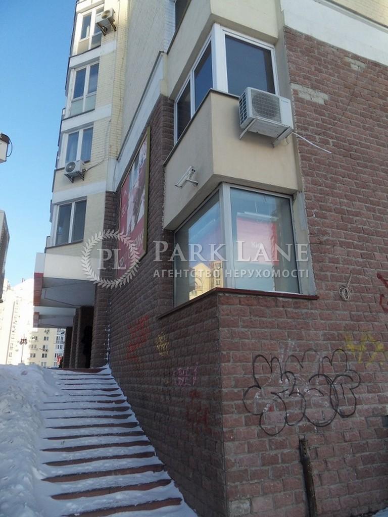 Офис, Героев Сталинграда просп., Киев, X-6128 - Фото 15
