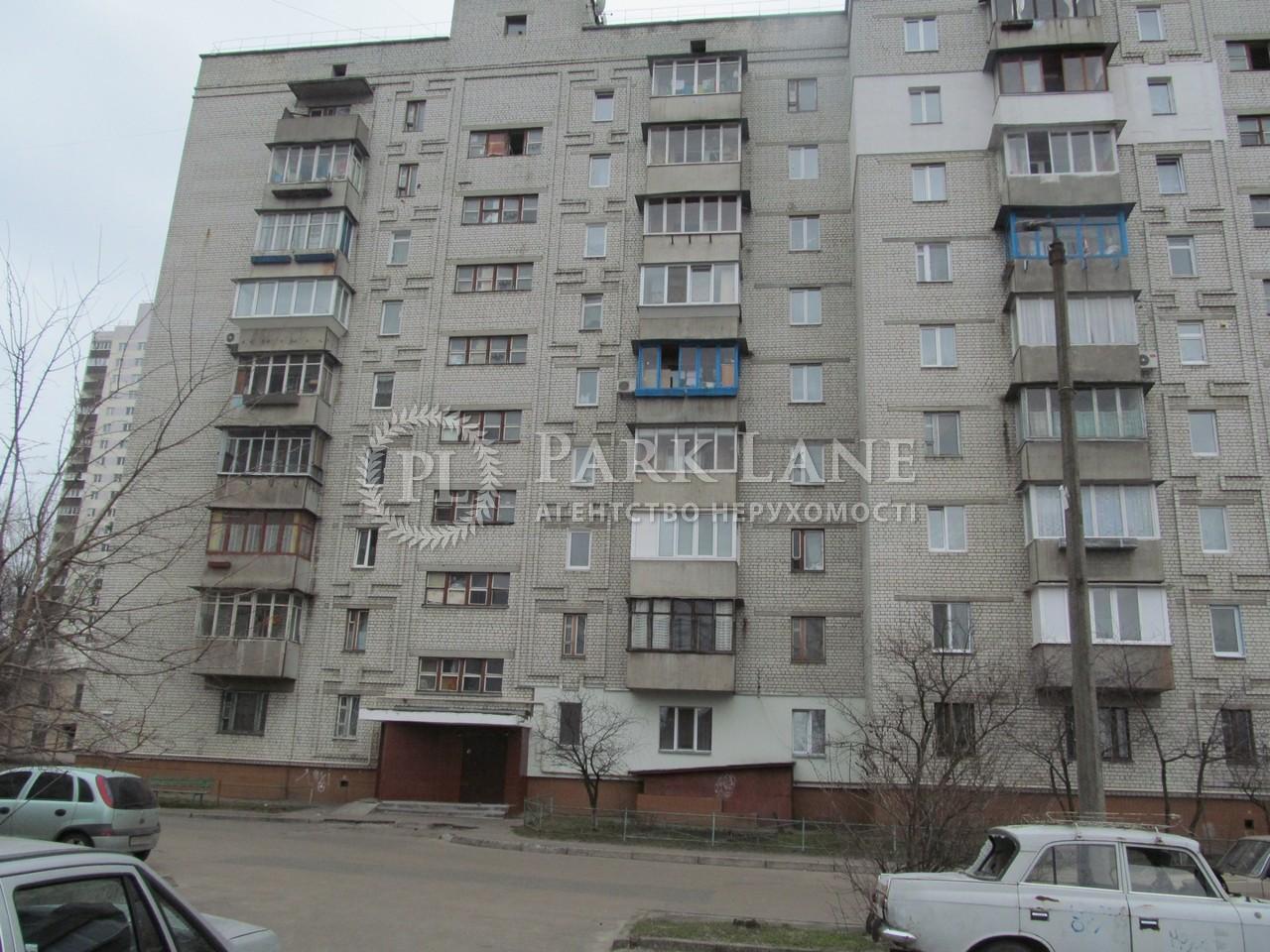 Квартира ул. Инженера Бородина (Лазо Сергея), 5а, Киев, K-29788 - Фото 1