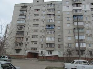 Квартира K-29788, Инженера Бородина (Лазо Сергея), 5а, Киев - Фото 1
