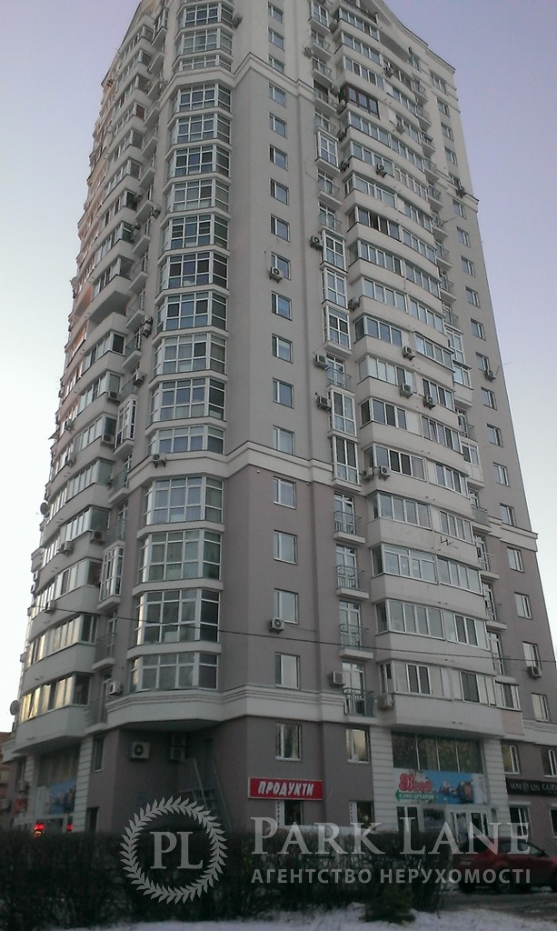 Квартира B-100929, Курбаса Леся (50-летия Октября) просп., 7б, Киев - Фото 1
