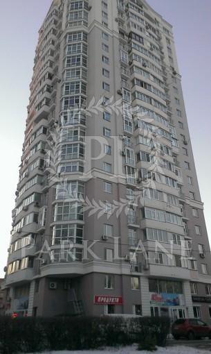 Квартира Курбаса Леся (50-летия Октября) просп., 7б, Киев, B-100928 - Фото