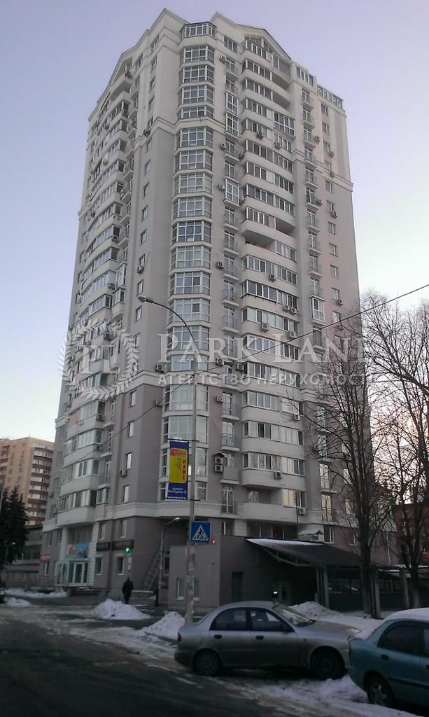 Квартира B-100929, Курбаса Леся (50-летия Октября) просп., 7б, Киев - Фото 2