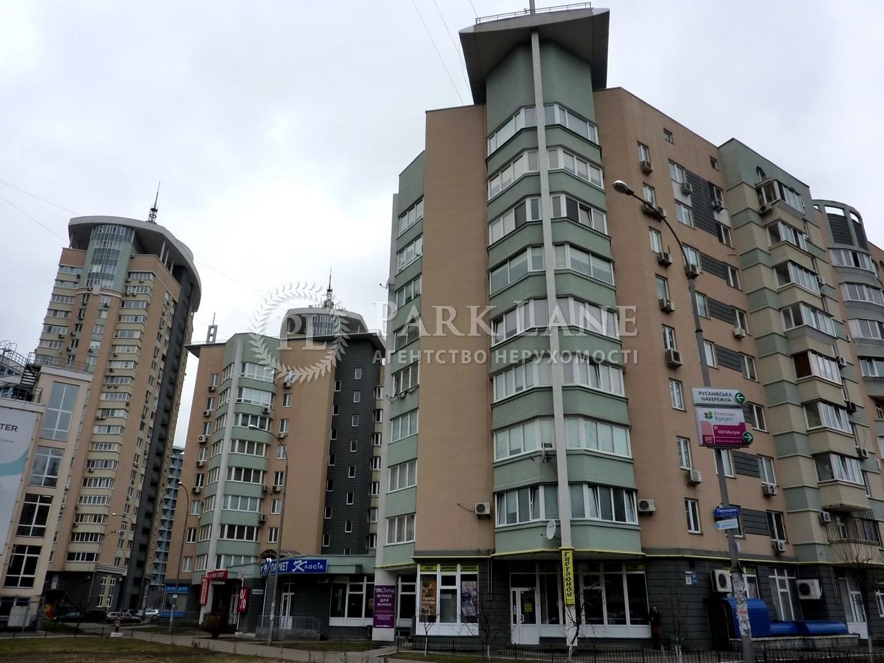 Квартира ул. Окипной Раиcы, 8, Киев, N-21701 - Фото 1