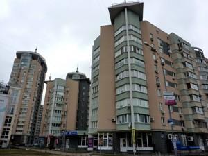 Коммерческая недвижимость, R-19059, Окипной Раиcы, Днепровский район